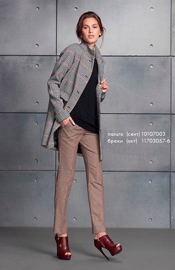 brendy-oodji-lookbook-osen_0003_i