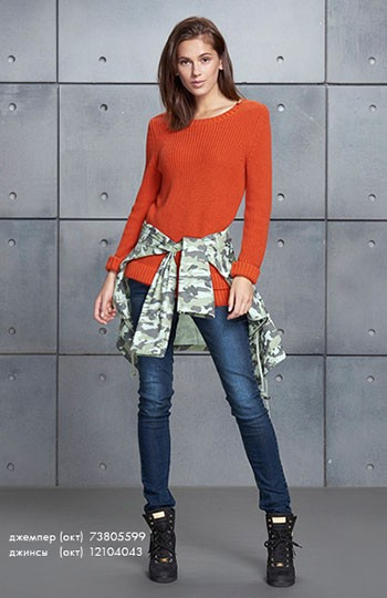 brendy-oodji-lookbook-osen_0005_i