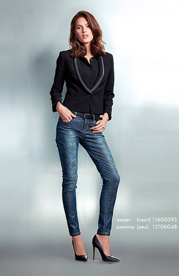 brendy-oodji-lookbook-osen_0017_i