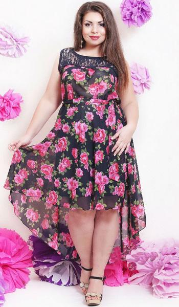 Распродажа женской одежды! O'STIN SALE - Купить