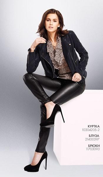 brendy-oodji-lookbook-vesna_0005_i